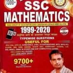 Rakesh Yadav SSC Mathematics Bilingual 7300+ (1999-2020) Solved Papers With Detailed Solution, 9700+ Objective Questions With Detailed Video Solution, 2020 Latest Edition  (Paperback, Others, Rakesh Yadav)