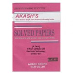 Akash B.Tech 1st Semester Electrical Technology (ETEE-107) Solved Papers