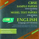 CBSE U-Like Sample Papers (With Solutions) English Language and Literature for Class 10 (Examination 2020-21)