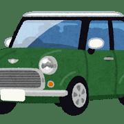 自動車購入時にかかる税金|自動車取得税、重量税などとその節税策