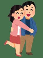 廃止?配偶者控除と配偶者特別控除(扶養をはずれる税金は急に高くなる?)