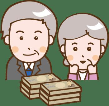 住宅資金贈与の非課税|概要と条件、必要書類、贈与税申告方法・書き方