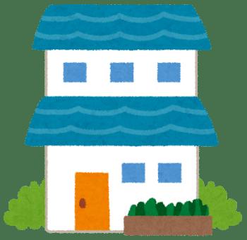 住宅借入金等特別控除(住宅ローン控除)申告書はいつ届く?