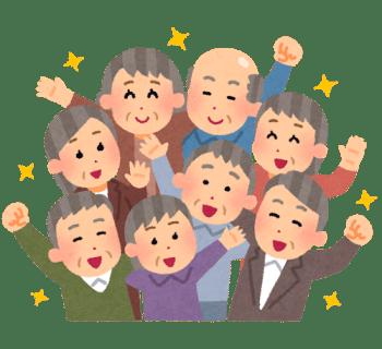 低所得者向け給付金|臨時福祉給付金と高齢者向け給付金の申請方法等