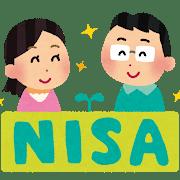 2018年末で2014年のNISA口座が満期に。ロールオーバーするかどうかの選択が必要