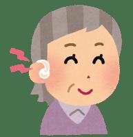 補聴器も医療費控除できる!その条件や手続き・方法は?
