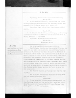 21-07-1916-1726-1