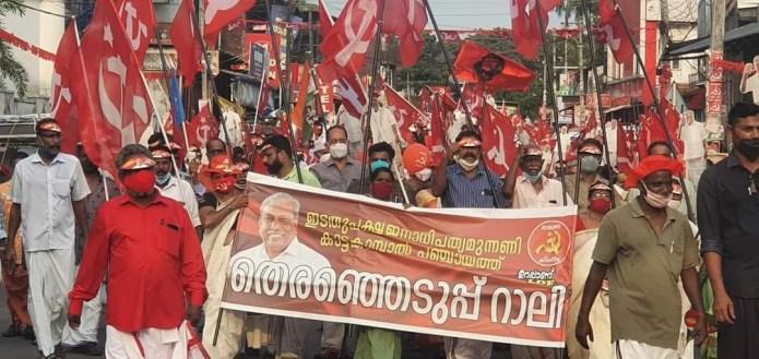 Indiens Kommunisten gewinnen Parlamentswahl in Kerala