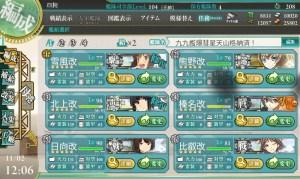 E-4クリア