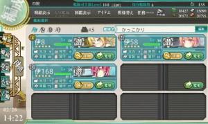 オリョクル3艦例