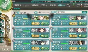 渾作戦潜水艦随伴育成