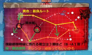 E-7 - ゲージ破壊ルート
