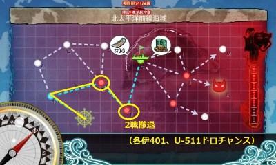 E-3 マップ - 堀ルート