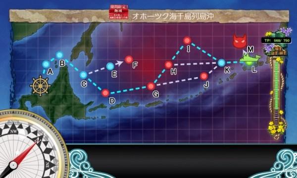 第一海域のマップ1段階目