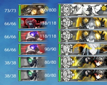 E4-3 深海海月姫 ゲージ破壊時編成