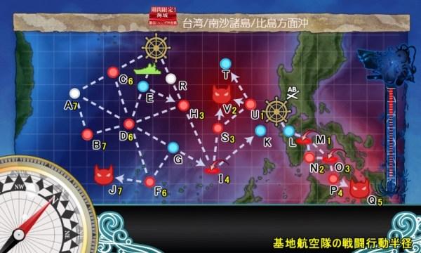 第一海域:台湾/南沙諸島/比島方面沖 マップ