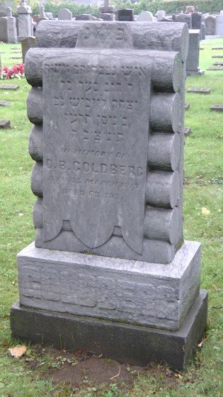 DB Goldberg's monument at The Baron de Hirsch Cemetery