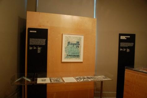 Installation shot of Riopelle – Séries graphiques in the salle Gilles-Hocquart du Centre d'archives de Montréal.