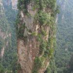 孤高の石峰
