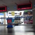 バスステーション