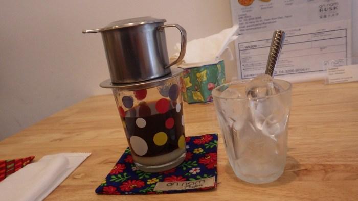 アンナムパーラーのアイスコーヒー