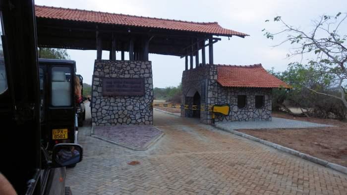 ヤーラ国立公園入口