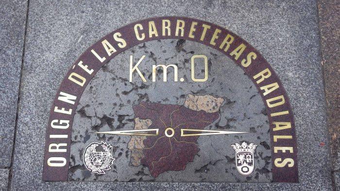 キロメトロ・セロ