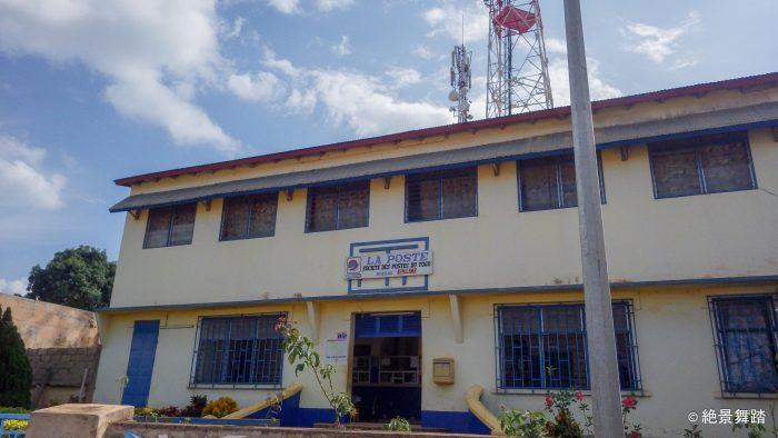 パリメの郵便局