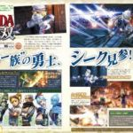 Famitsu article reveals Sheik, Darunia and Ruto as playable characters in Hyrule Warriors