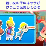 Collectible Badge Center now features Wind Waker HD badges