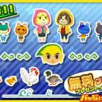 More Wind Waker badges sail into the Collectible Badge Center