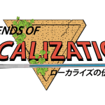 Legends of Localization book explores differences between versions of The Legend of Zelda