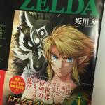 Akira Himekawa shares new Twilight Princess manga artwork