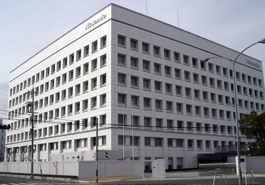 Nintendo Japan office