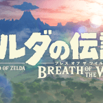 New Breath of the Wild footage drops ahead of Nintendo NX reveal