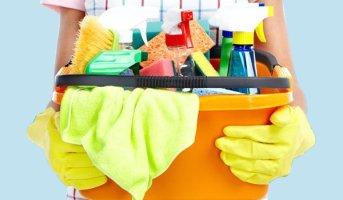 прибирання