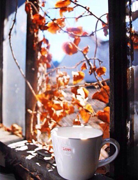 Пити вдома чай чи каву з улюбленої кружки – це дуже «хюґно»