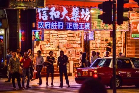 2014_hongkong_DSC_1647