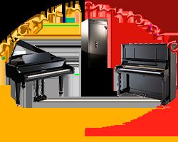 Пренасяне на пиана, преместване на рояли от Пиана БГ