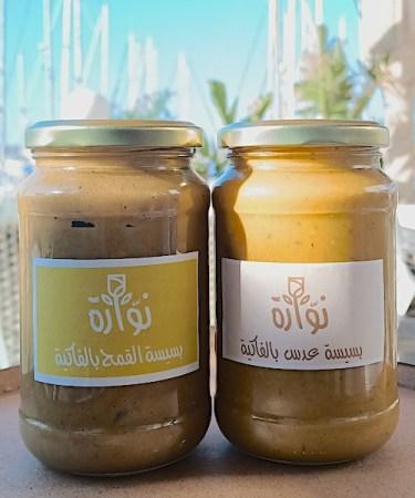 bsissa nawara bsissa tunisie