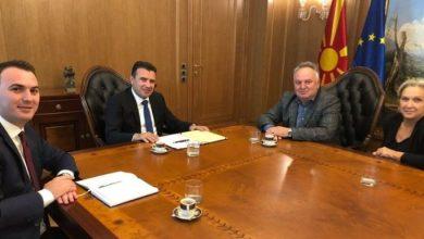 Photo of Sot vendimi për rritjen e rrogave në arsim në Maqedoninë e Veriut