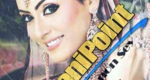 Aanchal Digest May 2017 PDF Download
