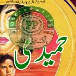 Ishq Aik Churail Ka Free Download & Read PDF Complete Urdu Novel Written By Mehboob Alam
