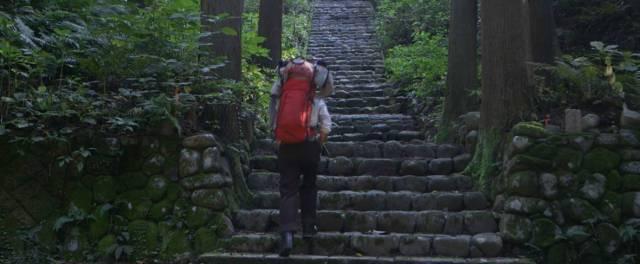 Dokumentarfilm: Zen for Nothing