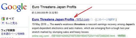 WSJGoogle20100519b.jpg
