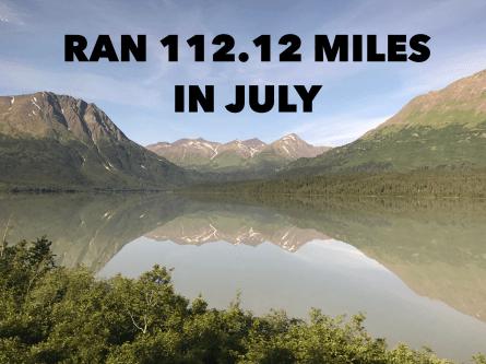 July2017mileage