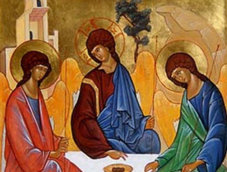 Presvetoga Trojstva