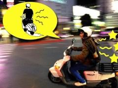 Elaborazione da una foto di  Tinou Bao (happy rider)