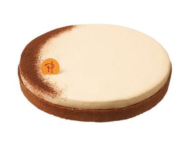 Tarte-infiniment-vanille -Pierre-hermé-zenitudeprofondelemag.com