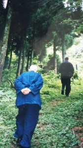 Walking, Anteiji, 1998